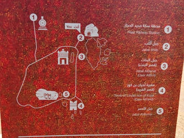 マダインサーレの地図