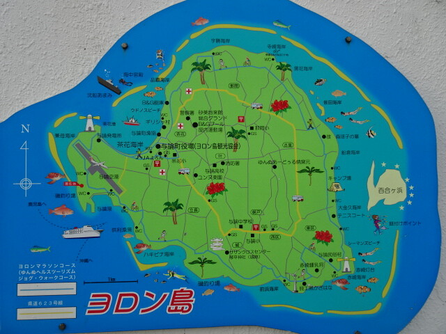与論島地図