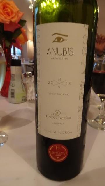 タナ種のウルグアイワイン