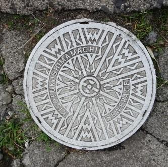 木曽福島ハンドホール