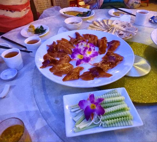 クチンの夕食北京ダック