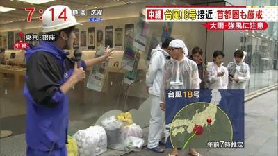 【海外の反応】「これがカスタマーケアだ。」アップルストアがiPhone5sの行列を台風の接近に伴い店内に避難させる。