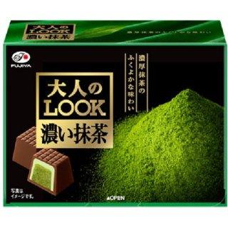 「緑茶とか抹茶味のものってうまいよね?」「俺は嫌い」海外スレ