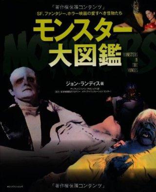 【海外の反応】※虫嫌いの方閲覧注意!「幼なじみがバッタ…」日本の恋愛ゲームが海外でもちょっと話題に。