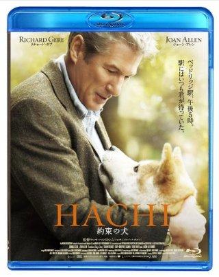 【海外スレッド】HACHI 約束の犬って映画を観たんだけど…