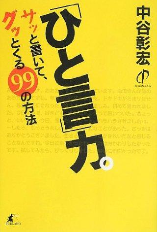 【海外スレッド】日本を単語一つで表すと?