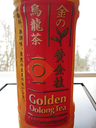 golden_oolong_front_01
