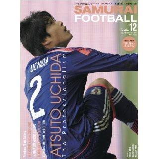 サッカー国際親善試合 日本はニュージーランドに4-2で勝利も課題残る 海外の反応