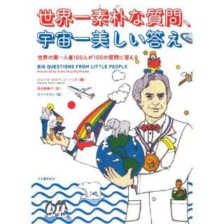 日本に6年住んでるけど、日本での生活について何か質問ある? 海外スレ