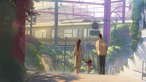 【海外の反応】「あまりにも美しい。」新海誠監督短編アニメ『だれかのまなざし』が期間限定で見られるぞ!