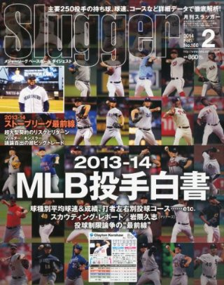 【海外の反応】「ダルビッシュに感謝すべき」田中将大投手が7年161億円でNYヤンキースと契約合意。