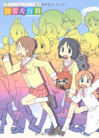 【海外スレッド】アニメで一番面白かったシーンを挙げていけ。