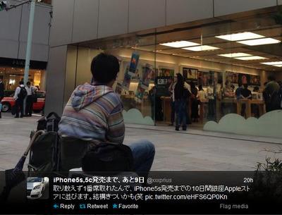 【海外の反応】「時は金なりだ。」iPhone5sの為に9日前から並んでいる日本人を見て。