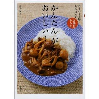 外国人が日本の好きな食べ物をあげていくスレ