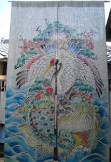 松竹梅と鶴亀暖簾
