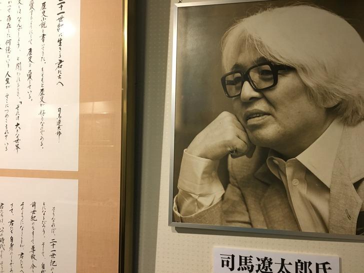 霧島ホテル 司馬遼太郎