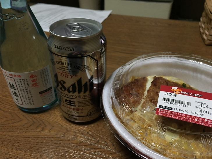 セイコーマート カツ丼