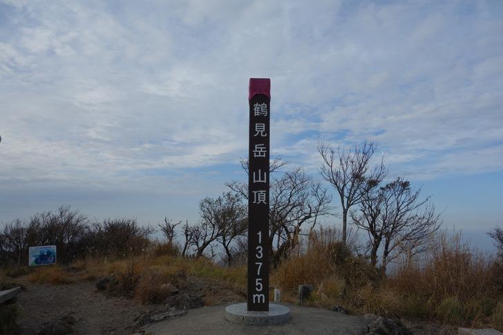 鶴見岳 山頂