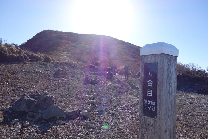 韓国岳 五合目