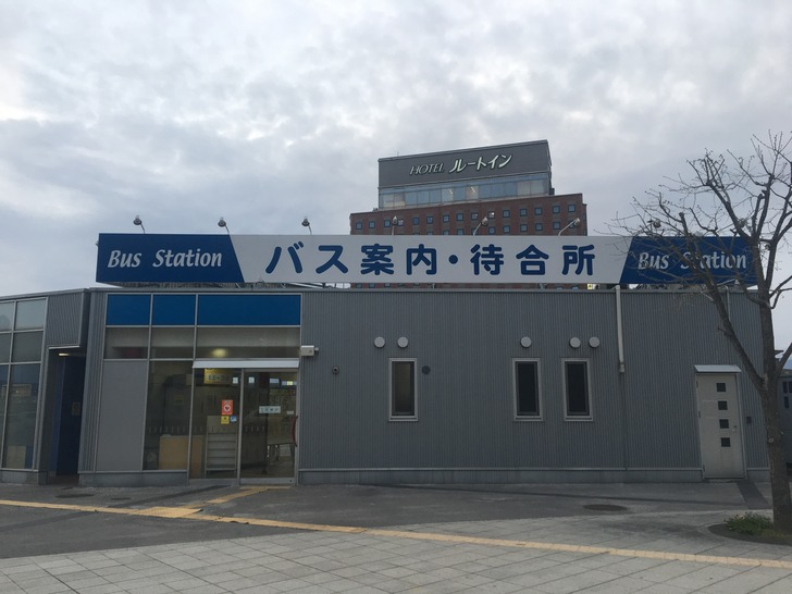 函館駅 バスターミナル