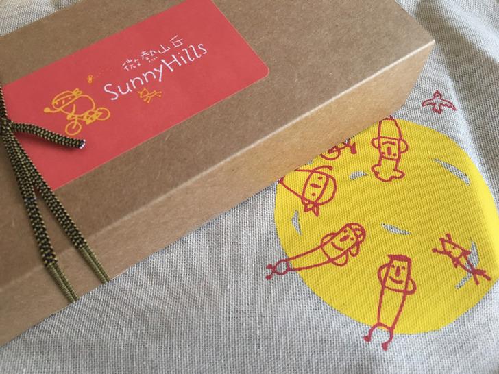 微熱山丘SunnyHills パイナップルケーキ