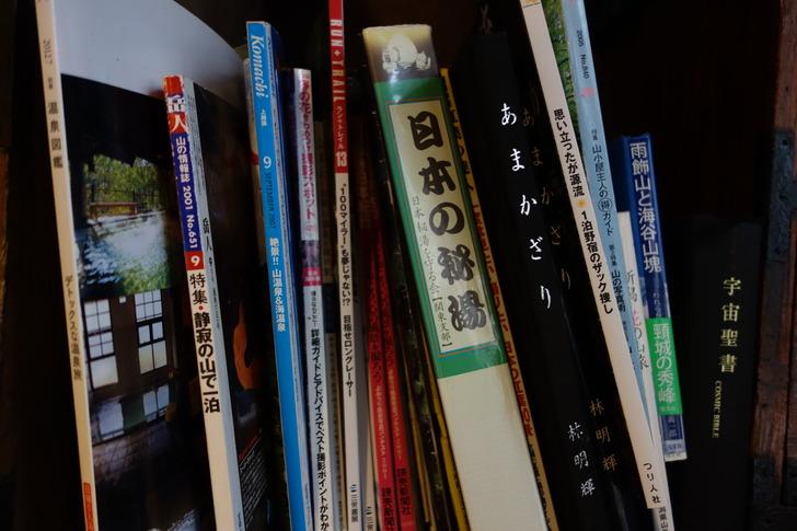 雨飾山荘 書籍