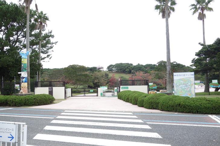 海の中道海浜公園 動物の森