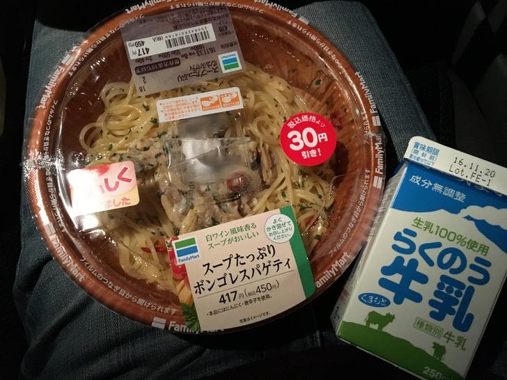 山江SA コンビニ