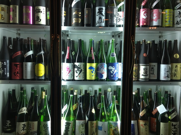 さが蔵 日本酒