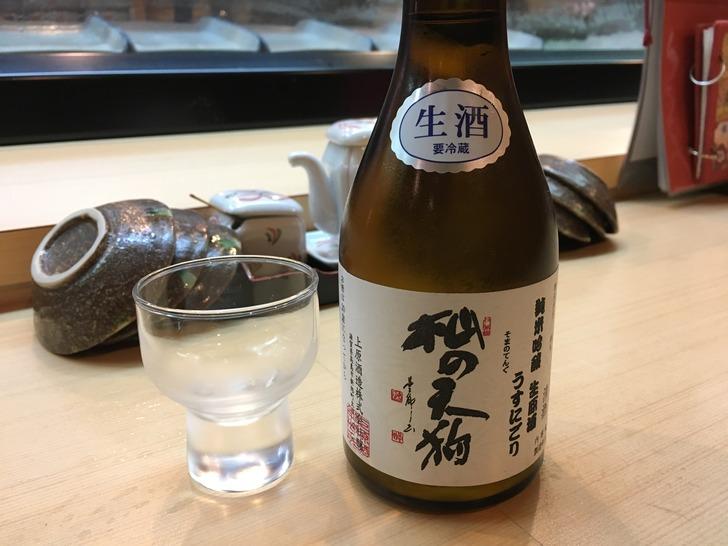 上原酒造の杣(そま)の天狗 純米吟醸生原酒 うすにごり