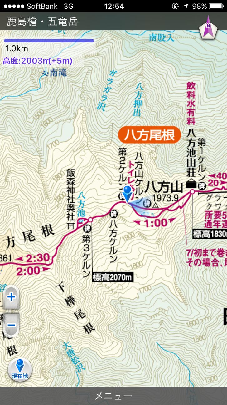 唐松岳 第二ケルン