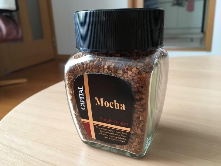 キャピタル シングルオリジン モカ