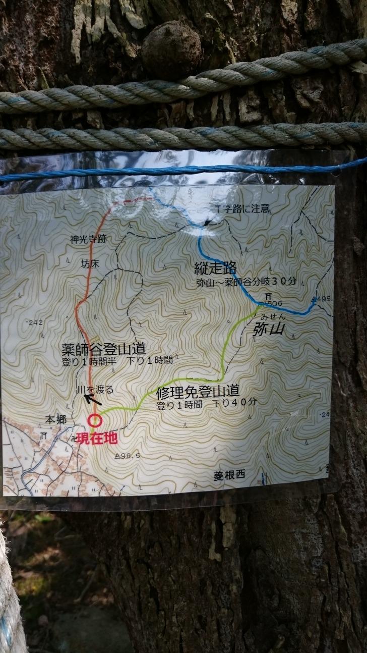 弥山 地図 ルート