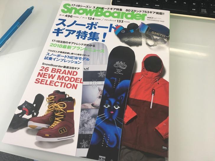 SnowBoarder 2018 vol.1