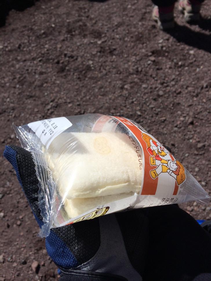 富士山 ランチパック