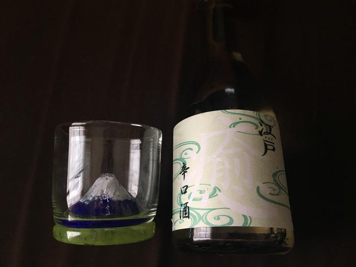 江戸 癒 と 富士山おちょこ