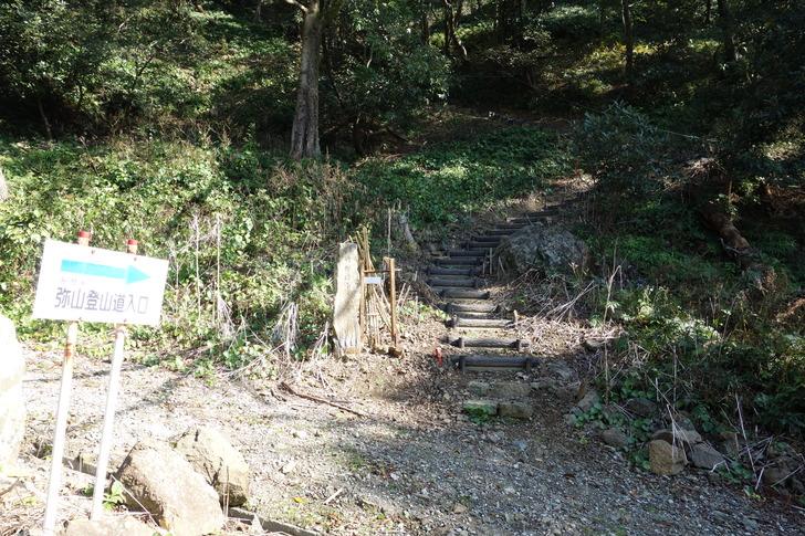 弥山登山道入り口