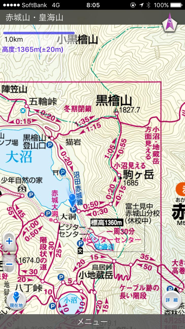 赤城山 駒ケ岳 駐車場