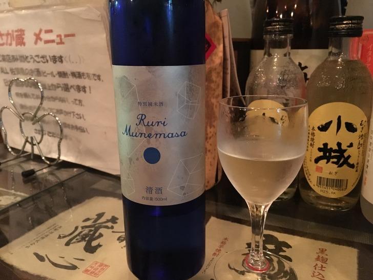 さが蔵 日本酒 特別純米 Ruri Munemasa
