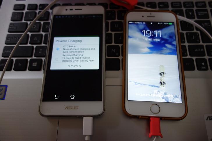 ZenFone 3 Max リバースチャージ iphone