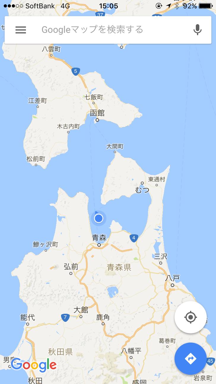津軽海峡フェリー ブルードルフィン