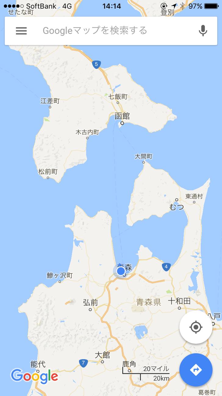 津軽海峡フェリー 青森港