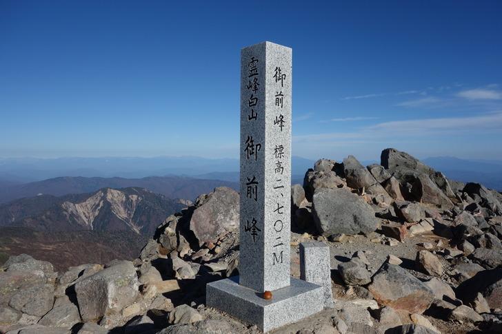 白山 御前峰 カピバラさん