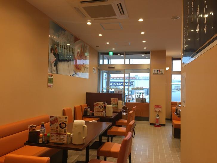 北浜商店 函館 ラーメン