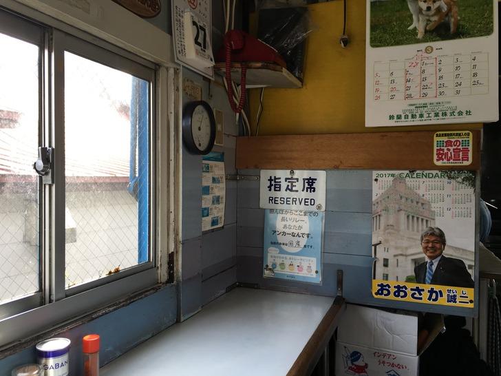 函館 ラーメン ブルートレイン  店内