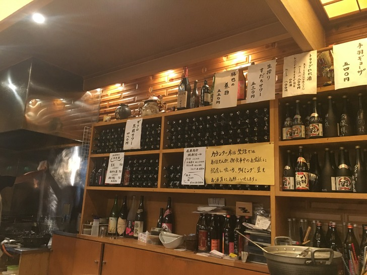 函館 居酒屋かまだ