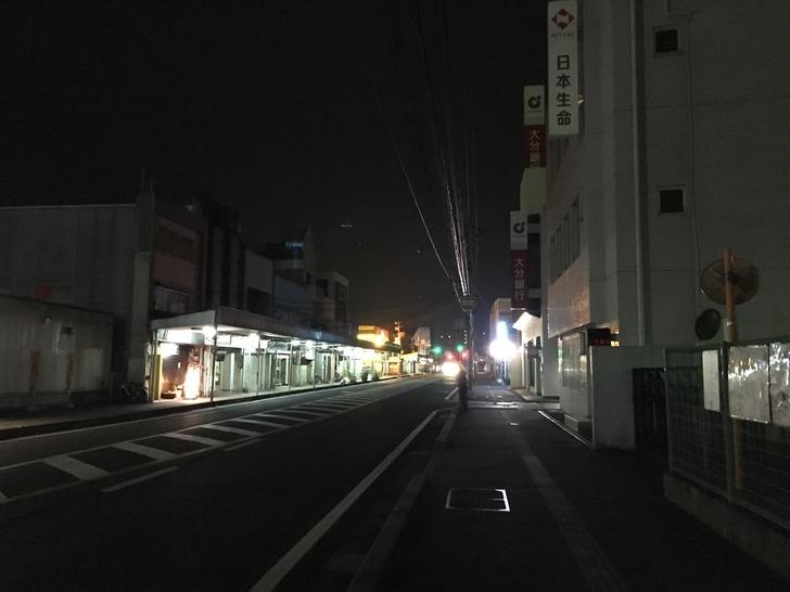 宮崎県 延岡市