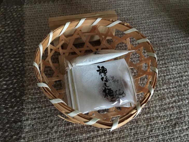 ニセコ アンヌプリ 湯心亭 オリエントルーム