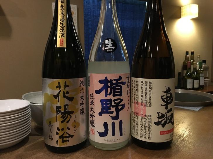 茶酒厨房 おか季 日本酒