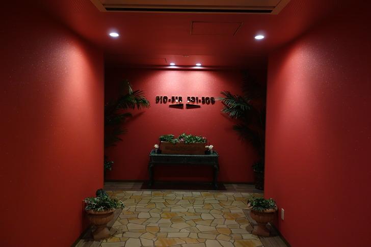 福岡 ホテル チャペルココナッツ
